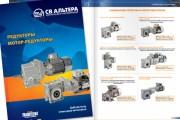 Обновленный каталог по мотор-редукторам Transtecno